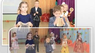"""ДОП """"Обучение детей игре на детских музыкальных инструментах"""", рук.Ивлева К.Н.."""