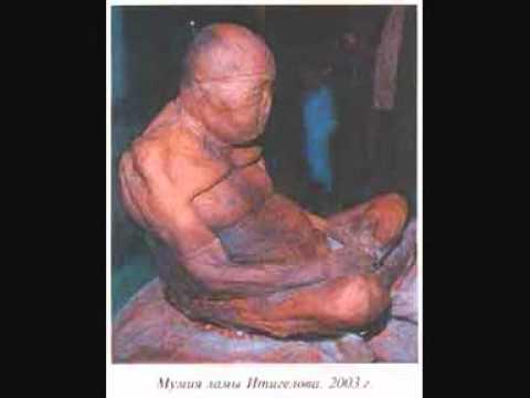 хамбо-лама фото