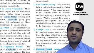 Lecture 5 - Introduction to Micro Economics and Macro Economics - Part 5 - 12th Commerce
