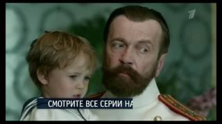 Григорий Р. Анонс 4