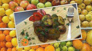 Рецепт №6. Запеченный и обжаренный картофель (картошка по деревенски)