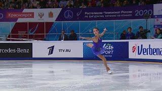 Утвержден состав сборной России который отправится на Чемпионат Европы по фигурному катанию