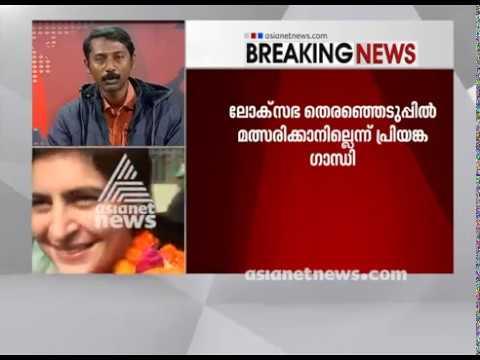 Won't contest Lok Sabha poll says Priyanka Gandhi