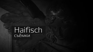 Как снимали клип Rammstein - Haifisch (Full HD на русском [making-of])