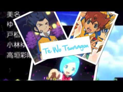 Inazuma Eleven Go Chrono Stone Album 2 ~Te Wo Tsunagou -KMC MIX- 手をつなごう -KMC MIX-
