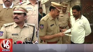 Hyderabad Police Cordon Search Operation In Old City | Ivanka Hyderabad Tour | V6 News