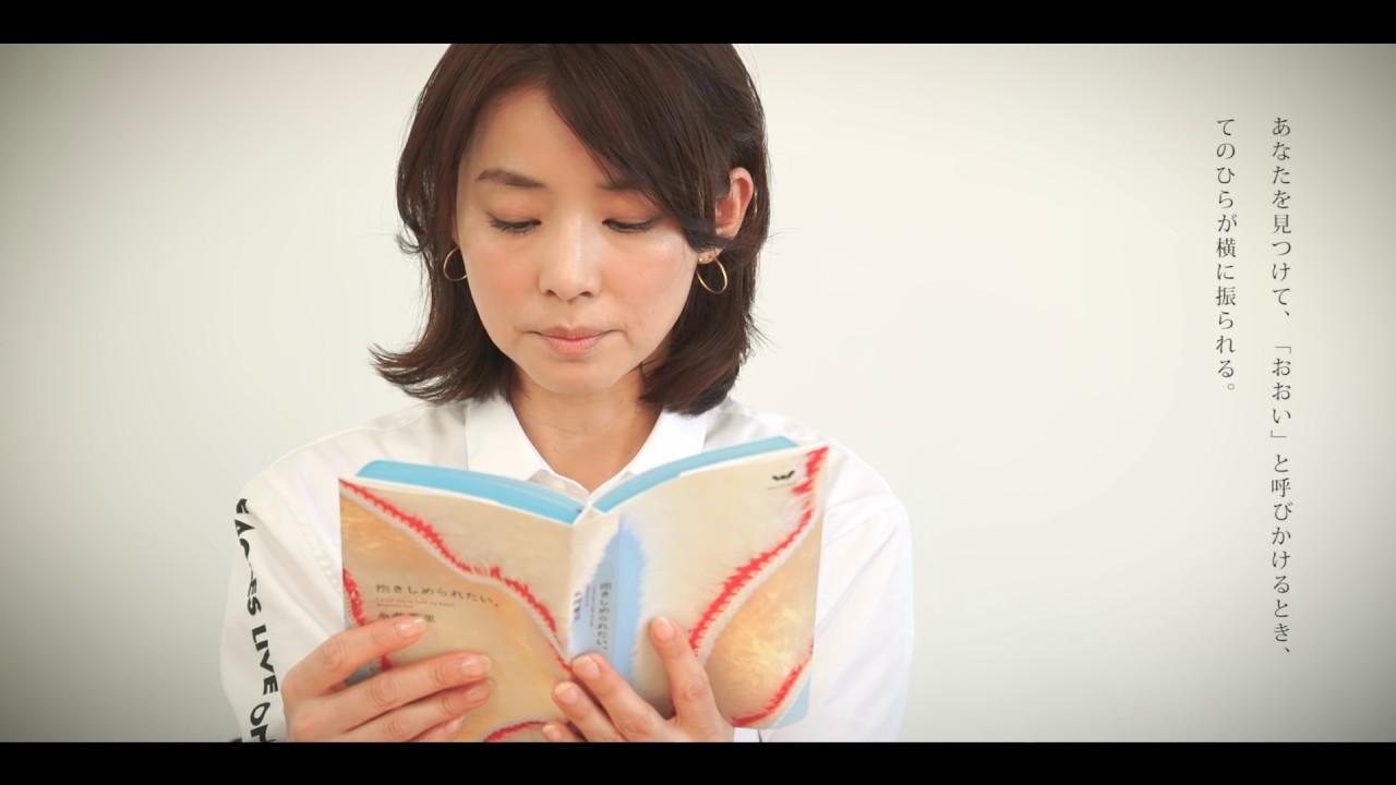糸井重里 抱きしめられたい 親友 岩田聡死去の年に綴った267の