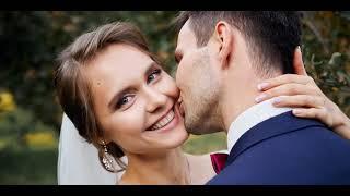 Свадьба Натальи и Андрея
