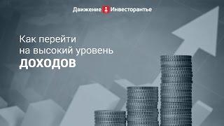 Обучение аукционам по банкротству(Обучение аукционам по банкротству Обучение аукционам по банкротству, на первый взгляд, может показаться..., 2016-02-25T16:55:12.000Z)