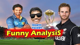 Sri Lanka vs New Zealand 2019 ICC Cricket World Cup #SLvsNZ Funny Analysis Sports Talkies