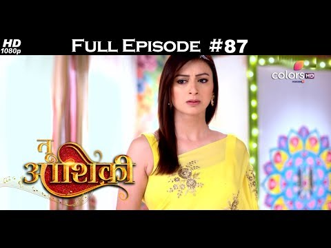 Mahasangam - Tu Aashiqui & Ishq Mein Marjawan - 19th January 2018 - Full Episode