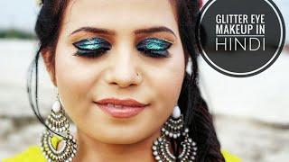How to use Glitter Eyeshadow   Glitter Eye Makeup in Hindi   Party Eye Makeup   Garima Verma