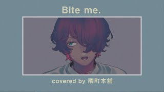 Bite me. - MonsterZ MATE / covered by 隣町本舗