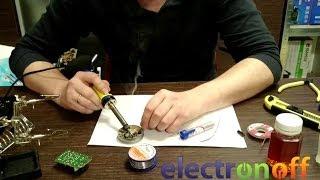 Припой, флюс, кислота и лента для пайки. Полезное видео от Интернет-магазина Electronoff(В этом видео мы покажем Вам азы пайки, что может понадобиться для пайки и как этим всеми приспособлениями..., 2014-04-26T13:14:07.000Z)