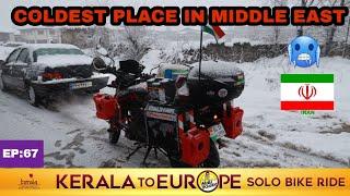 [EP:67]ARDABIL IRAN, Middle east ലെ ഏറ്റവും തണുപ്പ് ഉള്ള സ്ഥലത്തെ കാഴ്ചകൾ.....