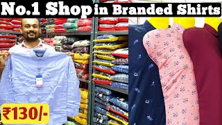 No.1 Shop in Branded Shirts Manufacturing | Branded Shirt Manufacturer | Branded Shirt Wholesale