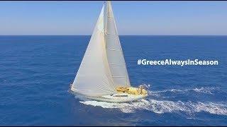 Visit Greece | Sail Away Season