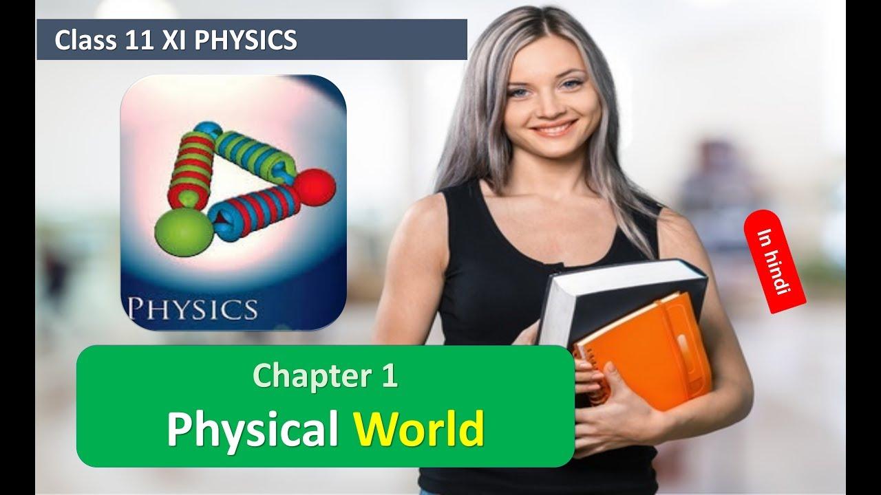 Physical World CLASS 11 PHYSICS NCERT CHAPTER 1 HINDI