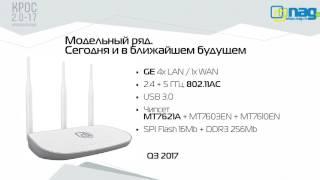 круглый стол: Беспроводные решения SNR. Екатерина Князькова (НАГ)