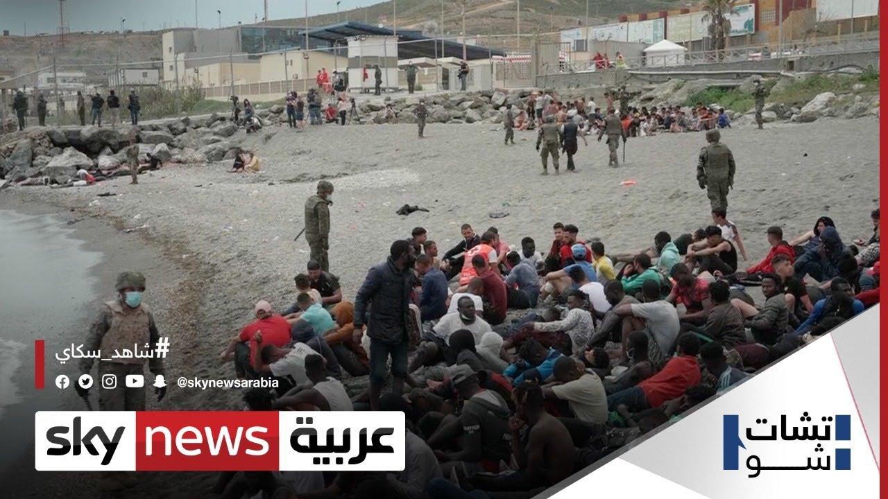 آلاف المهاجرين يصلون إلى جيب سبتة الإسباني سباحة من المغرب  - نشر قبل 53 دقيقة