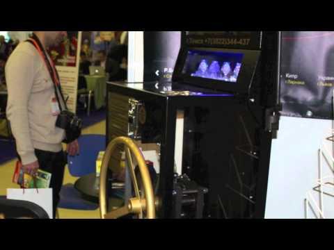 Звук игрового автомата, Sound Gaming Machine