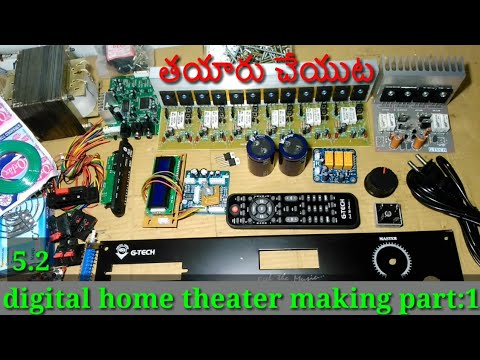 How to make digital home theater part 1   mosfet   optical   in telugu