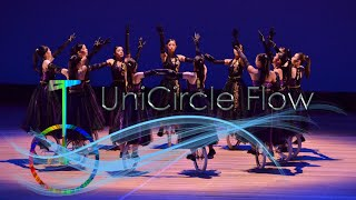 UniCircle Flow promo : Unicycle Dance performance 一輪車演技