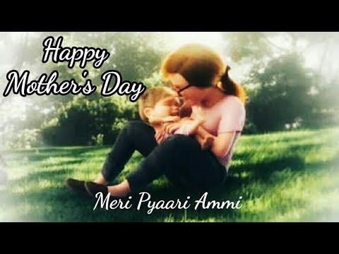 Mother's Day 2018 | Meri Pyaari Ammi | Animated Song