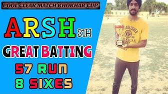 ARSH 31H GREAT BATTING    KHOKHAR ROPAR CRICKET CUP