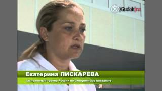 Секреты сборной России по синхронному плаванию