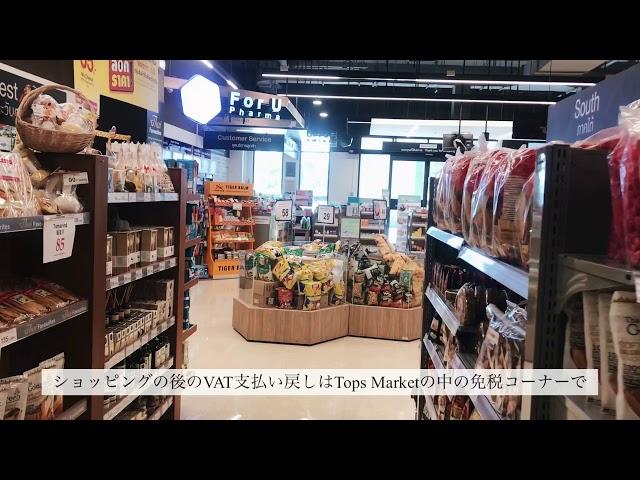 【タイ 生活】バンコクのプレミアムアウトレットへ行ってみた!Central Village・Siam Premium Outlet Bangkok