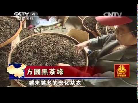 修宪了!中国共产党第十九届中央委员会第二次全体会议审议通过《中共中央关于修改宪法部分内容的建议》,要点有五来源: YouTube · 时长: 2 分钟13 秒