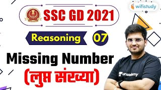 6:00 PM- SSC GD 2021   Reasoning by Deepak Tirthyani   Missing Number