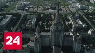 Бриллиант в короне сталинских высоток: тайны главного корпуса МГУ - Россия 24
