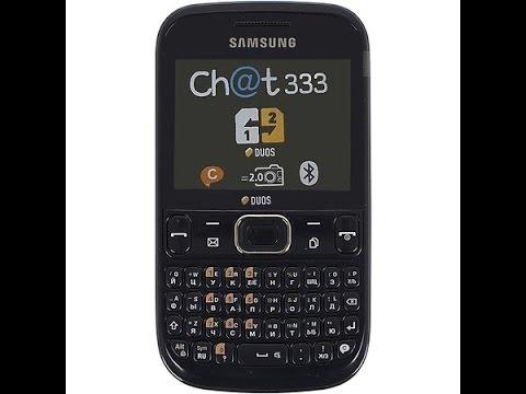 whatsapp samsung s3332