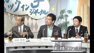 関税撤廃、日本TPP、韓国FTA...って何だ」 ◇「ギリシャ、EU危機...