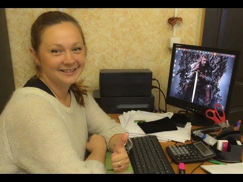 Работа: Главный бухгалтер в Минске. 2024 вакансии