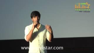 Actor Gautham Karthik  Press Meet