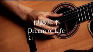 伊藤 祥平 - Dream of Life バクマン。 検索動画 26