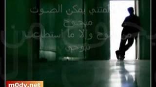 حمود الشمري قتل زوج أخته لسوء معاملته معاها