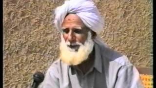 Seerat Ashab-e-Ahmad of Tounsa, District Dera Ghazi Khan, Islam Ahmadiyyat (Saraiki)