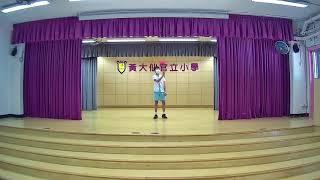 Publication Date: 2021-08-10 | Video Title: 小學個人舞台組初賽第九名/黃大仙官立小學/云永帥