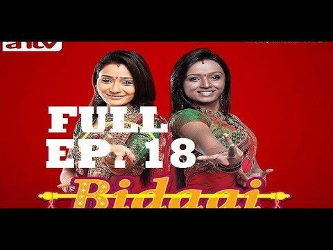 Bidaai Episode 18 - 5 Oktober 2017