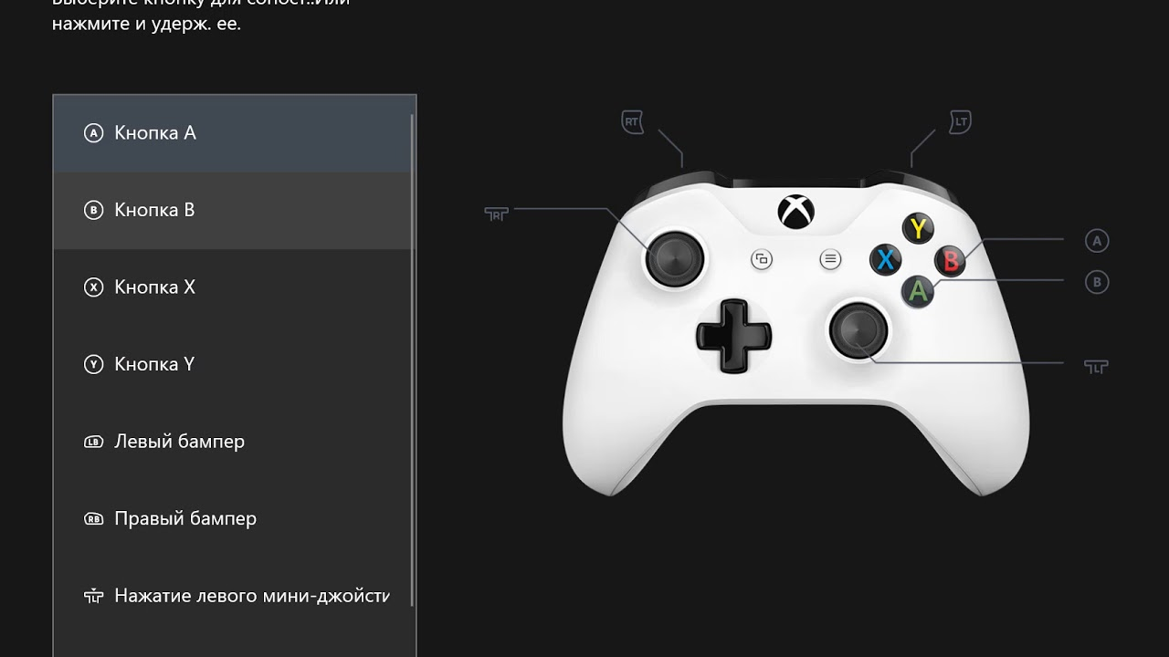 New Xbox Accessories App (Windows 10 1809)