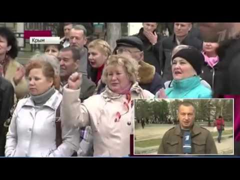 Принято решение! Крым входит в состав России!