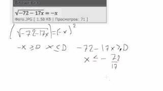 Найдите корень уравнения.ЕГЭ В3.Математика