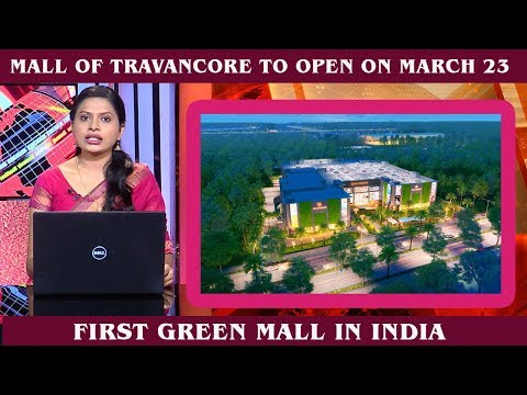 India's First Green Mall to open on March 23rd   Mall of Travancore