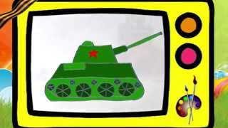 Как нарисовать танк. Оживающие рисунки / How to draw a tank. Наше всё!(Скоро-скоро День Победы! Какой рисунок нарисовать в садик? Что подарить любимому дедушке? Самый лучший пода..., 2015-04-26T13:49:15.000Z)