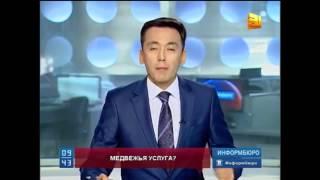 Нанесение российской боевой авиацией удара по укрепрайону террористов южнее н.п. ТЕРТИЯХ