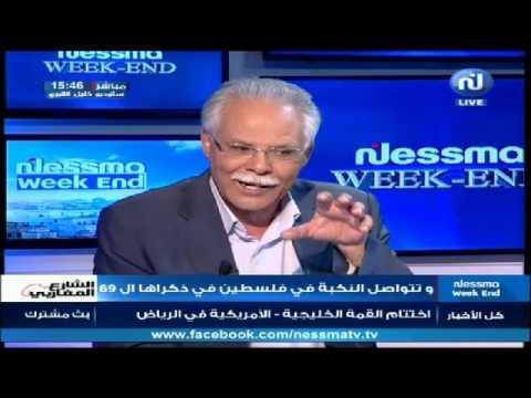 نسمة ويكاند - تتواص النكبة في فلسطين في ذكراها الـ 69